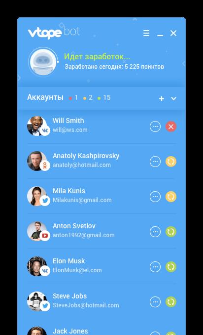 набрать подписчиков в инстаграм бесплатно накрутка