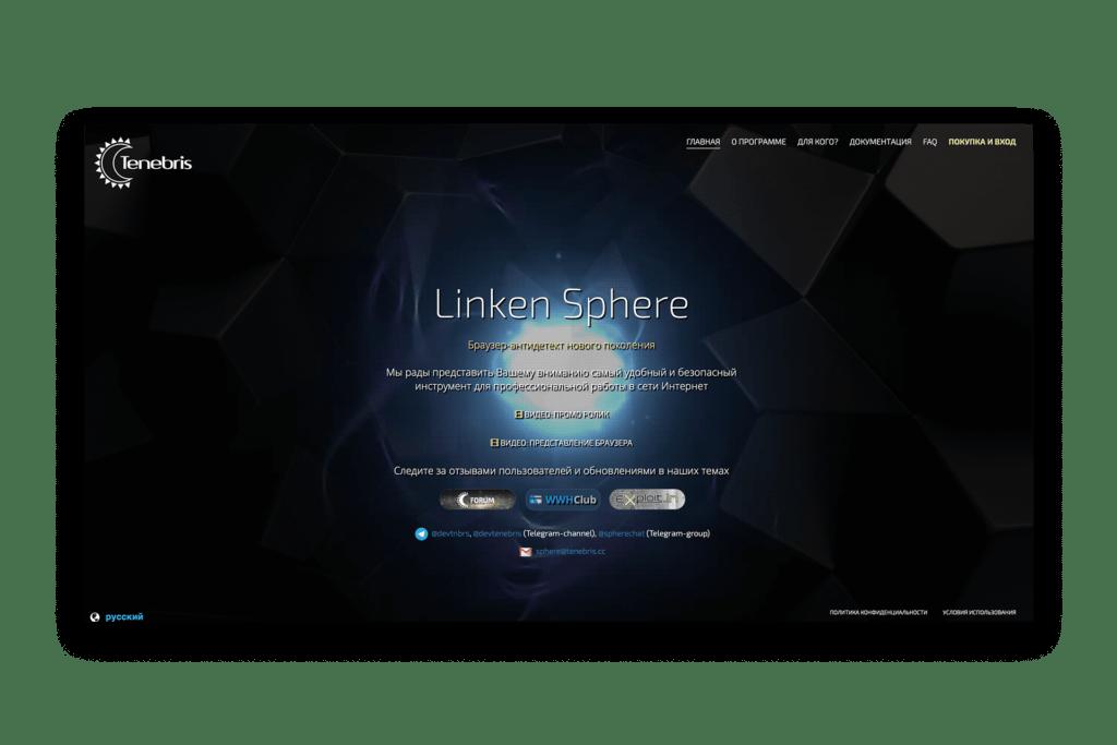 Лучшие анонимные браузеры