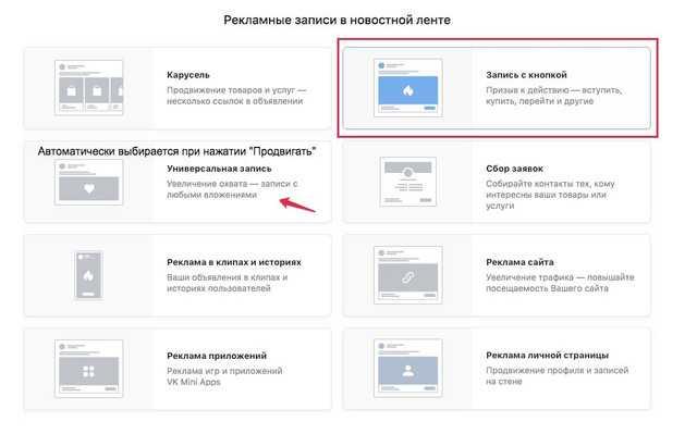 Как продвинуть сообщество ВКонтакте бесплатно: пошаговая инструкция