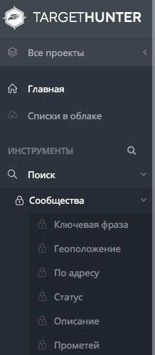 Продвижение группы вконтакте: бесплатные способы