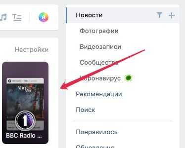 Способы продвижения сообщества ВКонтакте