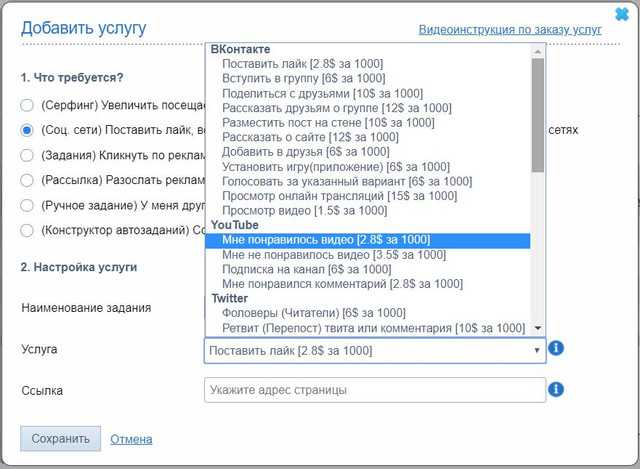 Как раскрутить группу в ВКонтакте самому