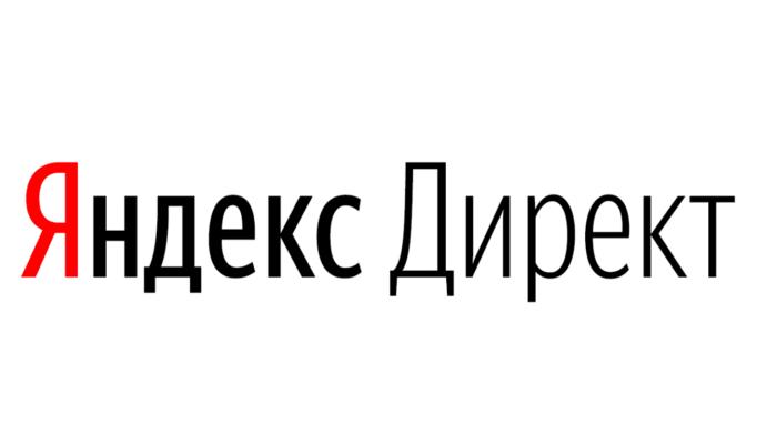 Пошаговая настройка рекламных кампаний в Яндекс.Директ