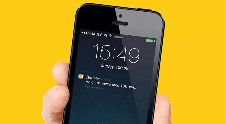 Так выглядит push-уведомление на экране смартфона