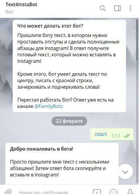 TextInstaBot