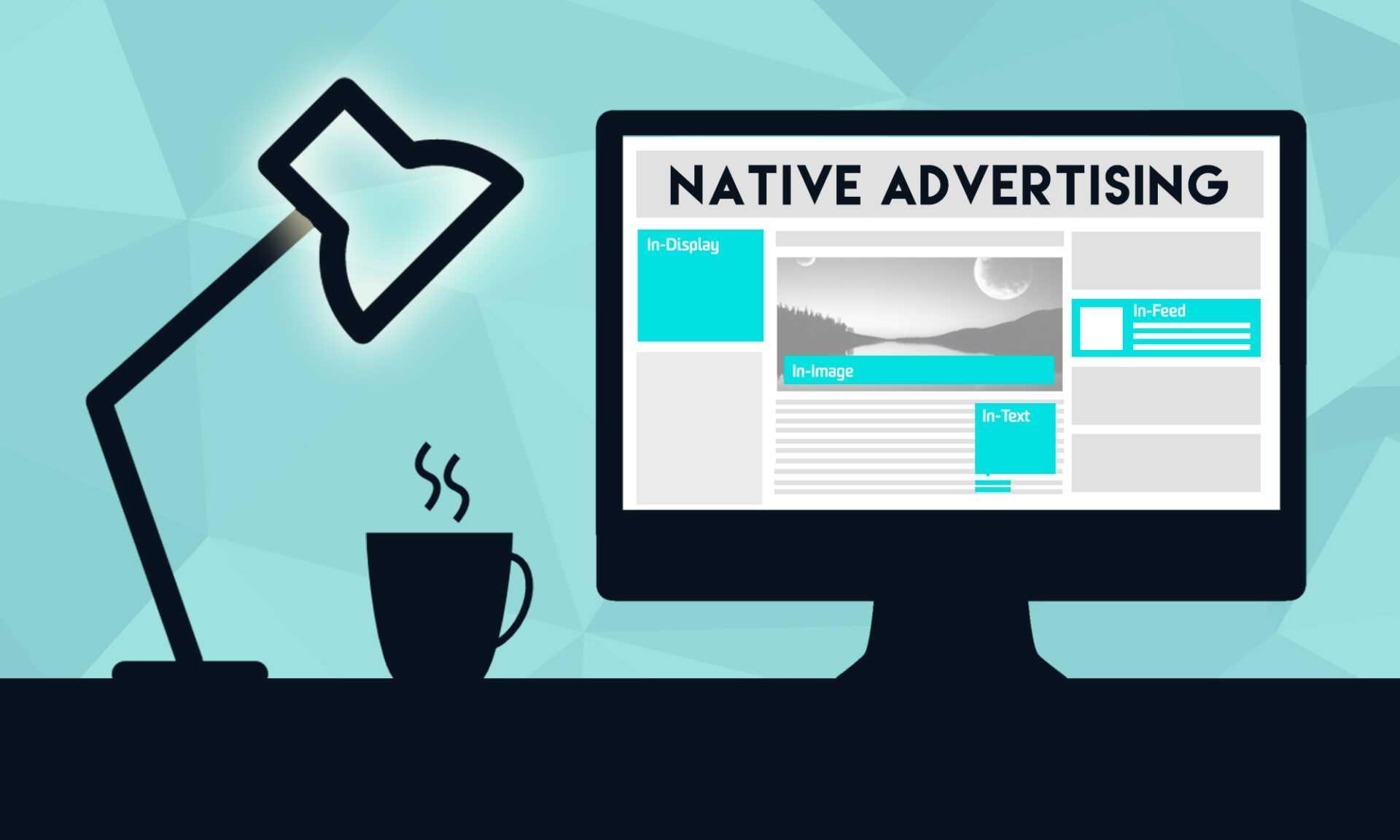 Нативная реклама — что это и примеры