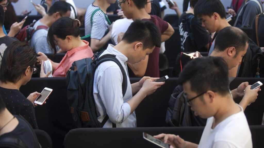 Жители Китая