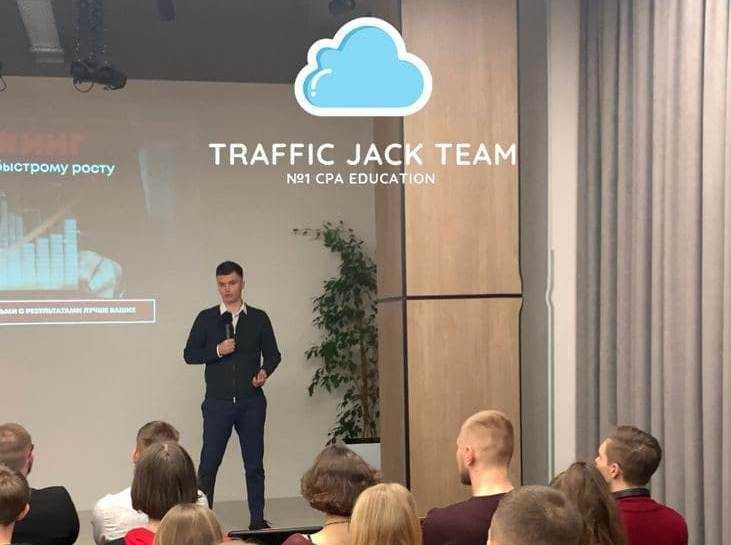 Jack из Traffic Jack Team: От соло-арбитража до овнера успешной команды и первого миллиона