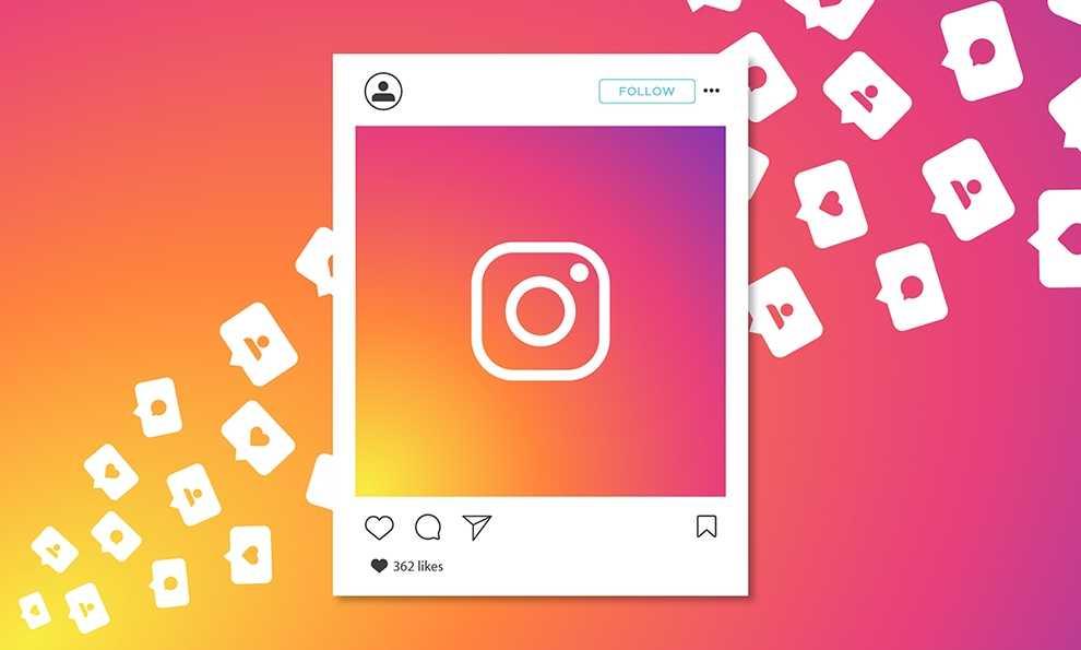 19 примеров креативов для Инстаграма