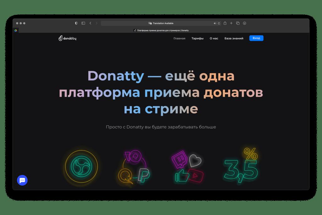 Donatty