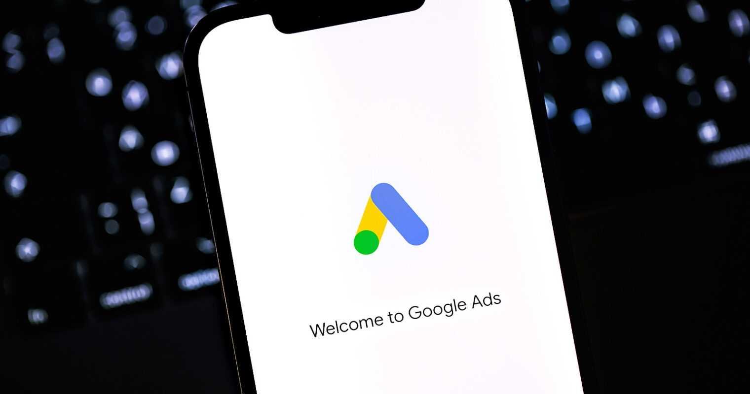 Ads Manager: как посмотреть удаленные кампании