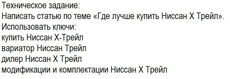 техзадание