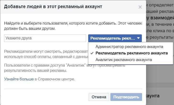 Обязанности управляющего бизнес-аккаунтом Инстаграм