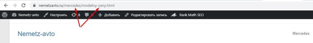ЧПУ адрес
