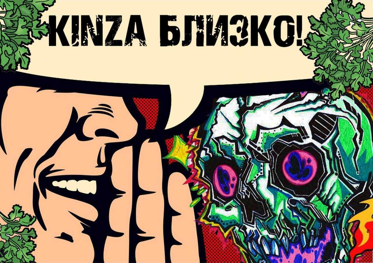 Масштабная конференция по партнерскому маркетингу KINZA в шестой раз пройдет в Москве