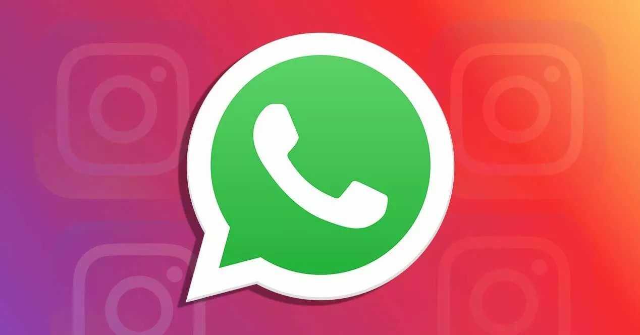 Как добавить в инстаграм ссылку на WhatsApp