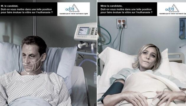 реклама благотворительного фонда