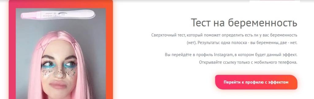 A.Digital