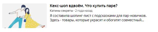 адалт Дзен